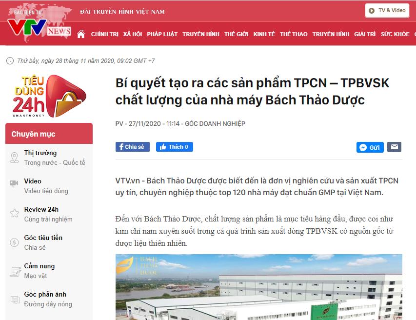VTV News: